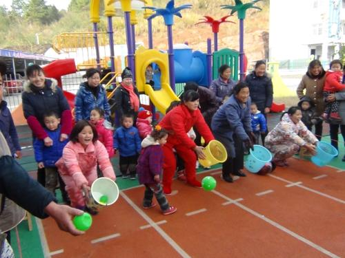 幼儿园观摩课邀请函H5模板_喜鹊请柬网邀你一起欣赏!